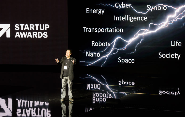 FutureNow Startup Awards Applications Open With A Special Prize For Slovak Startups